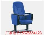 攀枝花礼堂椅定做/设计/批发攀枝花礼堂椅生产厂