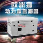 静音式15kw柴油发电机应急设备