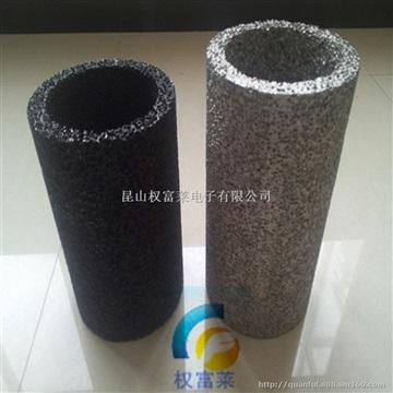 隔音降噪载体缓冲材料电磁屏蔽泡沫铝板泡沫铝(发泡铝