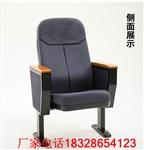 廣元禮堂椅批發市場/廠家