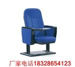巴中禮堂椅廠家-劇院椅尺寸-劇場座椅