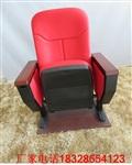 新闻:西昌礼堂椅怎么安装