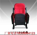 贵州694位礼堂椅