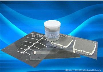 柔性线路板 导电银浆