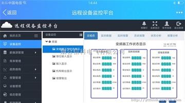 温州三菱FX3U-80MR PLC编程及远程下载程
