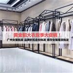 品牌折扣女装2019反季清仓黄金貂大衣一线品牌折扣