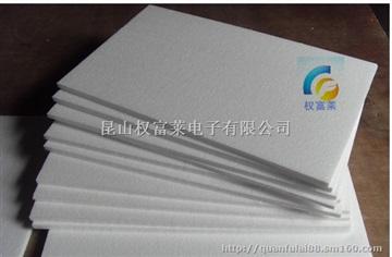 泡沫銀網QFL泡沫金屬銀多孔銀電池銀白色厚度: 0
