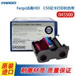 045500色带,法高C50证卡打印机色带