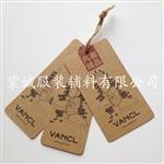 廠家制作褲子吊牌 加厚牛皮紙掛卡 專業生產商標