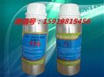 硅膠處理劑 鋁瓶裝 硅橡膠粘接活化處理
