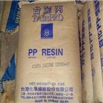 PP K4715 食品級 超高透明性臺灣臺化