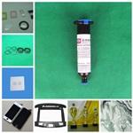 东莞手机玻璃盖板粘接G-1101X湿气固化胶粘剂