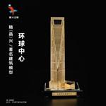上海環球中心紀念品,水晶樓型定制,水晶工藝禮品制作