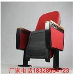乐山市影院椅制造工厂