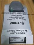 ZC100证卡打印机色带,800300-250CN