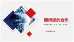苏州涂料进口清关/苏州涂料进口代理公司专注进口