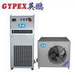 北京高温空调,天津高温空调,上海高温空调
