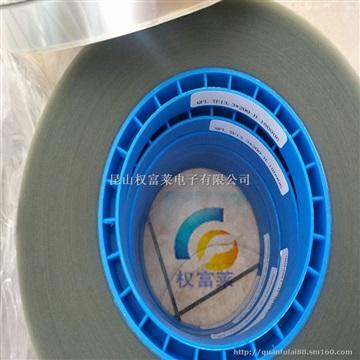 晶体表面贴片用防静电上带 防静电自粘盖带