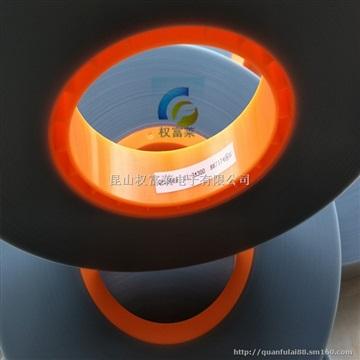 雙面抗靜電熱封上蓋帶 雙面防靜電熱封上蓋帶