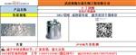 2-丁炔酸/590-93-2