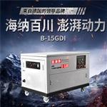 四缸水冷15千瓦静音汽油发电机