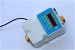 重慶 打卡水控器公寓浴室水控機計時計量節水器