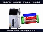 中国塑料模具实力厂家空调扇塑料外壳模具模具厂地址