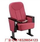 新闻重庆表演厅座椅生产厂家