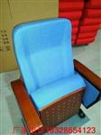 四川省新闻:自贡市影院椅、泸州剧场座椅、内江礼堂椅