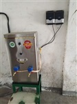 IC卡水控器IC卡水控系统IC卡淋浴水控机