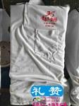 玉溪同学聚会T恤批发 昆明礼赞空白文化衫系列