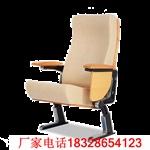 新闻:德阳礼堂椅厂家直销