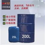 供应120溶剂油 产地珠海 量大价优 慢干白电油