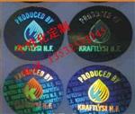 供应防伪标签加工 400通用数码防伪商标