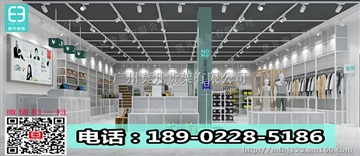 广州诺米家居店货架安装陈列,诺米免费设计货架,诺米
