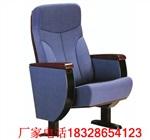 资阳礼堂椅-西昌礼堂椅-凉山州礼堂椅-低价销售