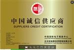 山西企业办理全国消费者放心满意品牌平安彩票信誉平台