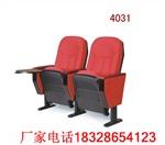 贵州礼堂椅-贵阳多功能厅座椅-遵义连排座椅