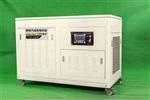 50千瓦靜音汽油發電機移動電源