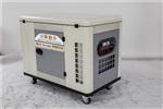 便捷式20千瓦静音柴油发电机移动电源