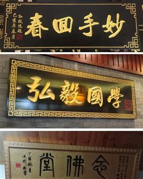 廣州水晶禮品 廣州水晶獎杯 廣州水晶獎牌