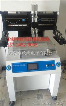 半自动印刷机,全新半自动印刷机  二手印刷机批发