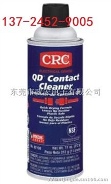 CRC精密电器清洗剂  SMT保养清洁剂