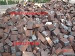 四川废旧浇注料废旧镁铁砖用途用途及采购