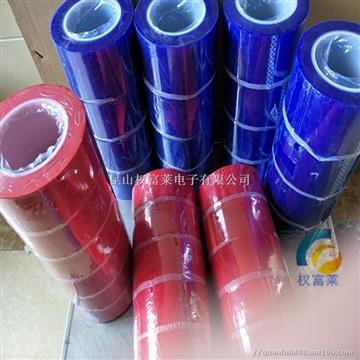 皮革离型纸接驳 单面无痕高粘红色接驳胶带 电镀喷涂