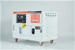 15kw柴油发电机TO18000ET