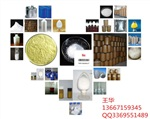 嘧草醚供应商价格 含量标准