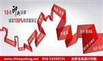 秦皇岛画册设计印刷,秦皇岛印刷厂,宣传册印刷公司
