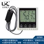 GSP885 是一款高性能工業級溫濕度變送器