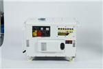 足功率15kw静音柴油发电机